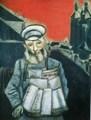 """Злоба дня - фразеологизм (М. Шагал, """"Продавец газет"""")"""